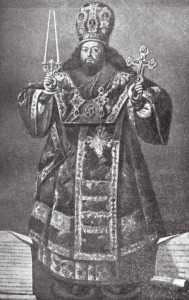 Епископ Моисей